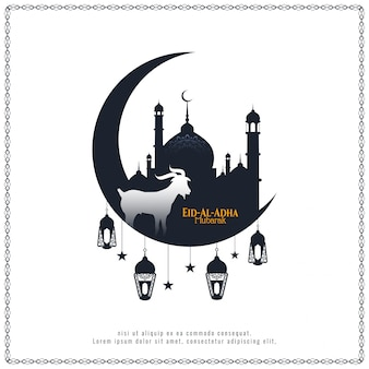 Eid al adha mubarak piękne islamskie tło wektor