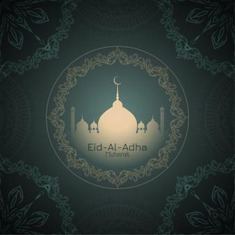 Eid al-adha mubarak piękne pozdrowienia tło