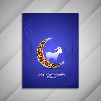 Eid al adha mubarak stylowa islamska broszura religijna