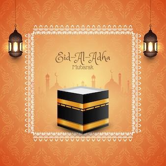 Eid-al-adha mubarak stylowe tło pozdrowienia