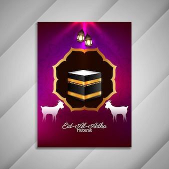 Eid al adha mubarak stylowy islamski wektor broszury