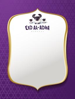 Eid al adha mubarak świętowanie sztandaru festiwalu społeczności muzułmańskiej z białymi owcami