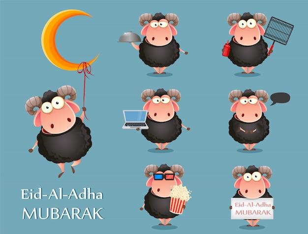 Eid al-adha mubarak. tradycyjne święto muzułmańskie