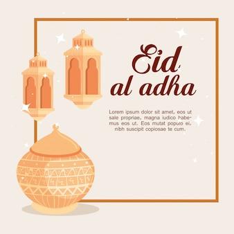 Eid al adha mubarak, uczta poświęcona, z latarniami wiszącymi i ceramicznym garnkiem ilustracyjnym
