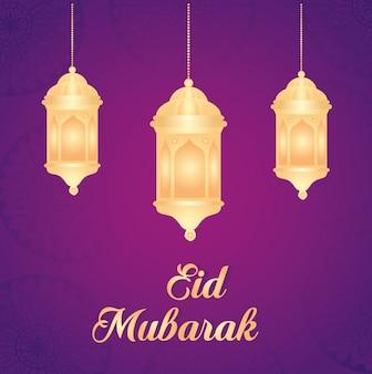 Eid al adha mubarak, uczta szczęśliwej ofiary, z wiszącymi lampionami
