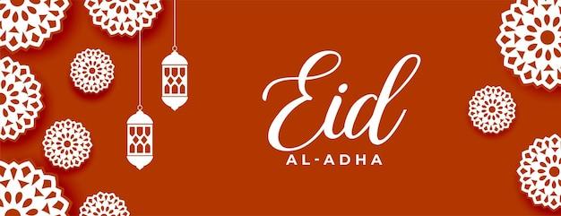 Eid al adha płaski projekt banera w stylu arabskim