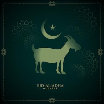Eid al adha uroczystości pozdrowienia tło