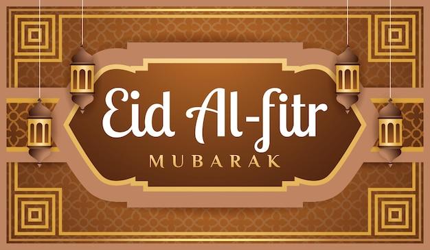 Eid al fitr mubarak poziomy baner