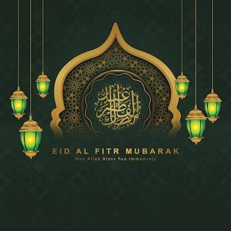 Eid al fitr tło islamskie powitanie projekt z drzwiami meczetu z ornamentem roślinnym i kaligrafią arabską.