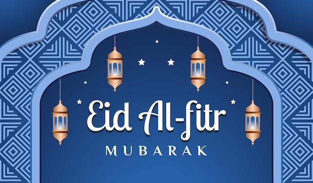 Eid alfitr mubarak poziomy baner