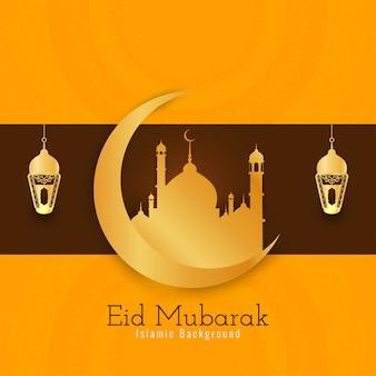 Eid eid mubarak, religijne islamskie sylwetki z pomarańczowym tłem