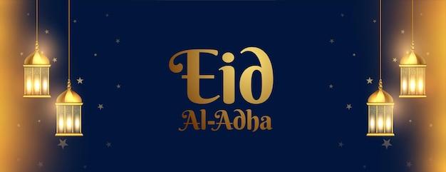 Eid el adha życzy sztandaru ze złotymi lampionami
