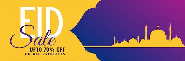 Eid festiwal banner sprzedaży