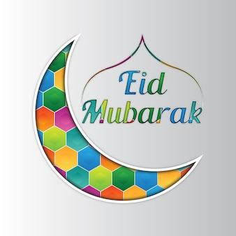Eid festiwal mubarak celebracja białe tło z kolorowych księżyca