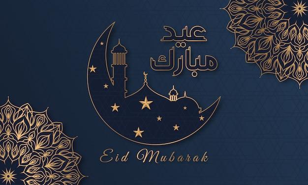 Eid festiwal mubarak celebracja królewski styl tło z luksusowym mandali
