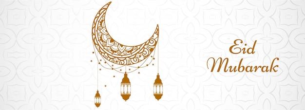 Eid festiwal transparent szablon tło