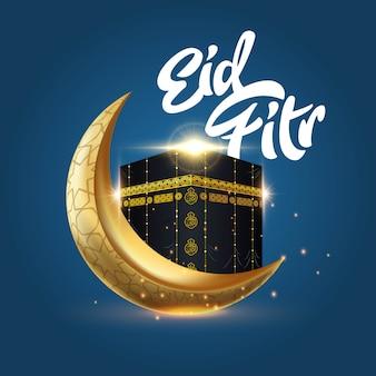 Eid fitr z kabah i gold crescent