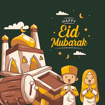 Eid mosul z ręka rysującym islamskim ilustracyjnym wektorem