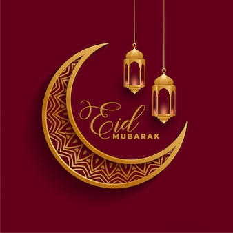Eid mubarak 3d moon and lamps