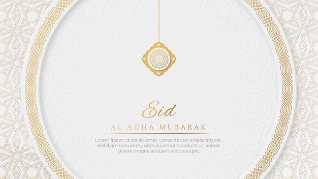 Eid mubarak arabski elegancki biały i złoty luksusowy islamski ozdobny okrąg kształt tło z i