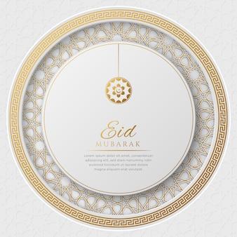 Eid mubarak arabski elegancki biały i złoty luksusowy islamski ozdobny okrąg w kształcie tła z islamskim obramowaniem wzoru i dekoracyjnym wiszącym ornamentem