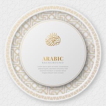 Eid mubarak arabski elegancki biały i złoty luksusowy islamski ozdobny okrąg z życzeniami