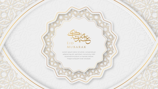 Eid mubarak arabski elegancki biały i złoty luksusowy islamski ozdobny tło