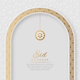 Eid mubarak arabski elegancki luksusowy ozdobny islamski tło z islamskim obramowaniem i dekoracyjnym wiszącym ornamentem