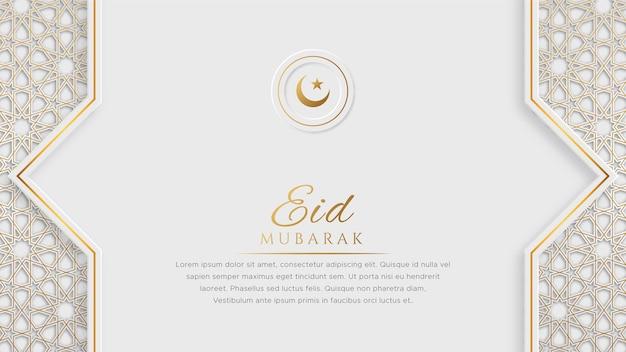 Eid mubarak arabski islamski elegancki biały i złoty luksusowy ozdobny baner z islamskim wzorem i ozdobną ramką ozdobną