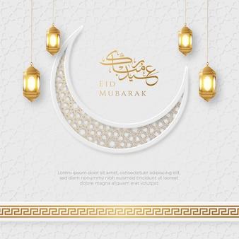 Eid mubarak arabski islamski elegancki biały i złoty luksusowy ozdobny tło