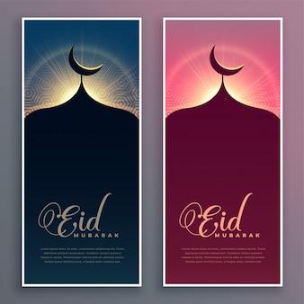 Eid mubarak banner świąteczny z meczetem i księżycem