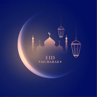Eid mubarak błyszcząca islamska karta z pozdrowieniami księżyca i meczetu