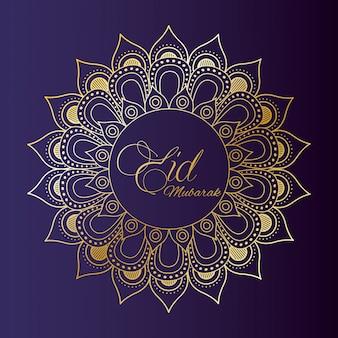 Eid mubarak celebracja złota mandala
