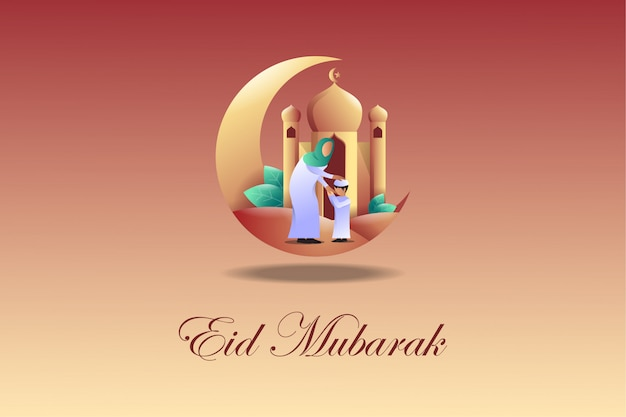 Eid mubarak celebration illustration