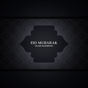 Eid mubarak czarne tło szablonu