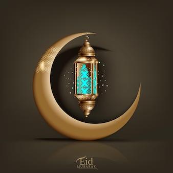 Eid mubarak design tła ilustracji plakatu karty z pozdrowieniami i banera