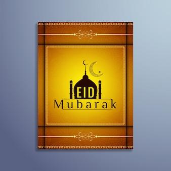 Eid mubarak elegancka broszura