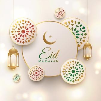 Eid mubarak elegancka ozdobna kartka okolicznościowa