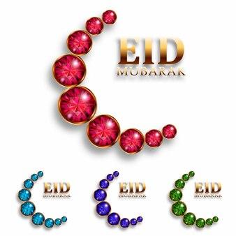 Eid mubarak festiwal premii pozdrowienia projekt ilustracji