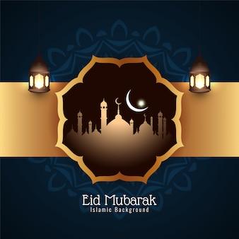 Eid mubarak festiwal religijny islamski tło