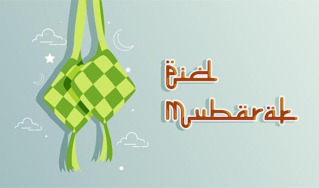 Eid mubarak flat design z wiszącym ketupatem