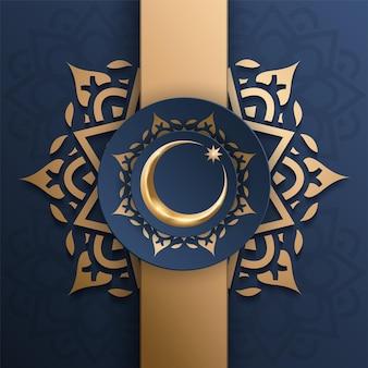 Eid mubarak islamska kartka okolicznościowa z ornamentem mandali