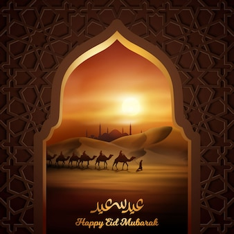Eid mubarak islamska kartka okolicznościowa