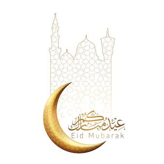 Eid mubarak islamska półksiężyc i meczet z arabską deseniową wektorową ilustracją