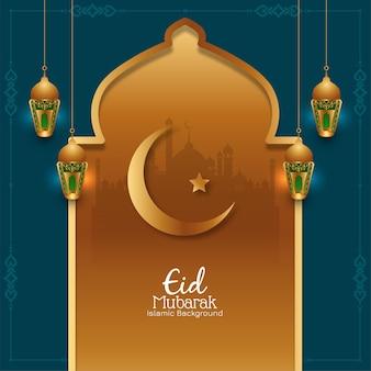 Eid Mubarak Islamski Festiwal Celebracja Tło Wektor Wzór Premium Wektorów