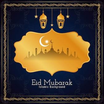 Eid mubarak islamski festiwal piękny design