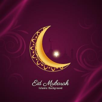 Eid mubarak islamski festiwal pozdrowienie tła