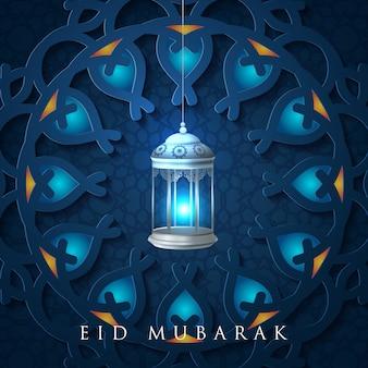 Eid mubarak islamski projekt pozdrowienia z kaligrafią arabską