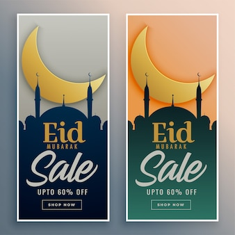 Eid mubarak islamskie banery do promocji sprzedaży