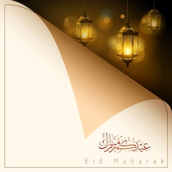 Eid mubarak islamskie tło pozdrowienie arabska latarnia pokryta składanym papierem